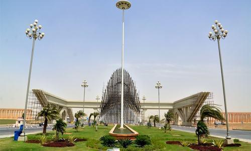 حکومت سندھ کا بحریہ ٹاؤن تصفیہ فنڈ کیلئے دوبارہ سپریم کورٹ سے رجوع کا فیصلہ