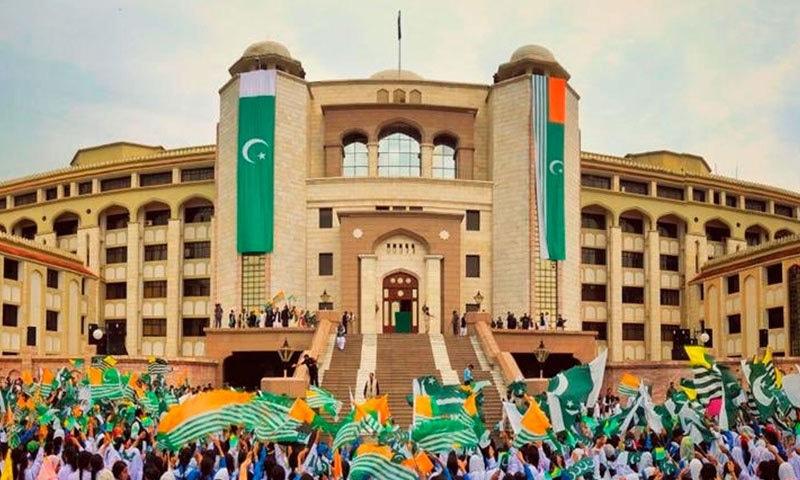 کشمیر کے عوام سے اظہار یکجہتی کیلئے کشمیر آور منایا گیا—فوٹو: پی ٹی آئی ٹوئٹر