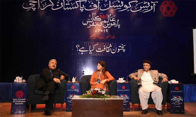 اردو زبان کے ساتھ ساتھ بلوچی، پشتو، سندھی اور پنجابی ثقافت و ادب کے لیے بھی سیشن مختص کیے گئے—تصوہر ٹویٹر