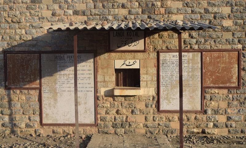 The abandoned Landi Kotal station.