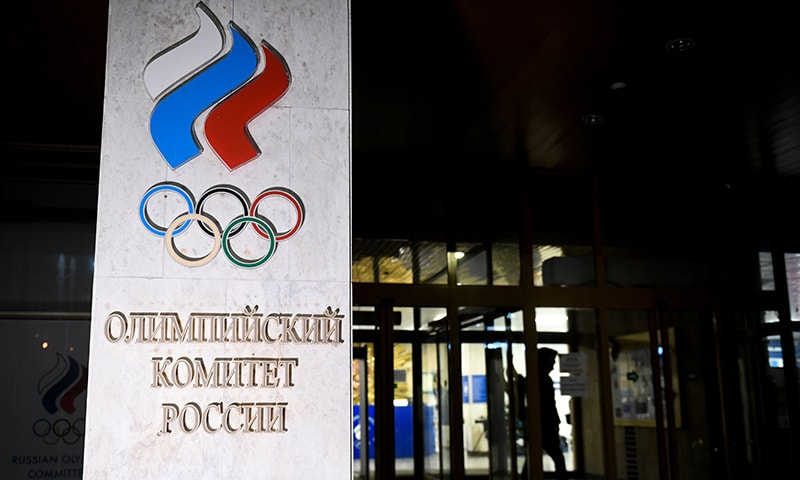 A person walks out of the Russian Olympic Committee (ROC) headquarters in Moscow on December 9, 2019. — AFP