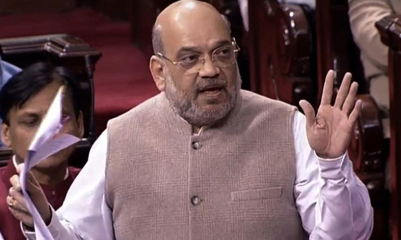 اس بل نے تاریخی غلطی کو سدھارا ہے، وزیر داخلہ امیت شاہ — فوٹو: بشکریہ ہندوستان ٹائمز