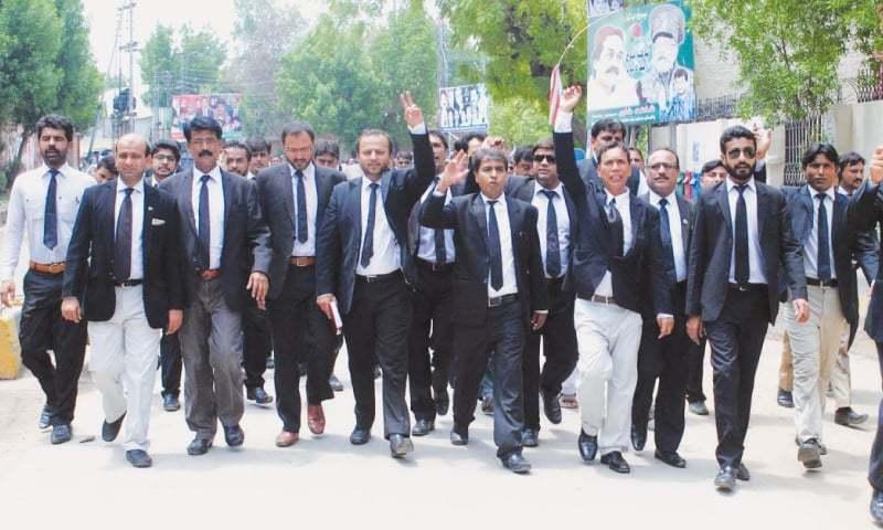 ججز کی تقریب حلف برداری میں شریک ہونے والے وکلا کی رکنیت معطل