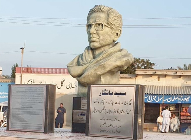 GWADAR: The statue of Baloch scholar Syed Zahoor Shah Hashmi was installed at Padizar Avenue in the port city on Saturday.—Photo by writer