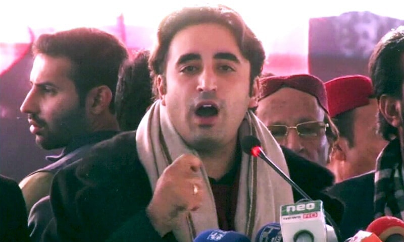 PPP chairman Bilawal Bhutto Zardari addressing a party workers convention in Quetta on Sunday. — DawnNewsTV