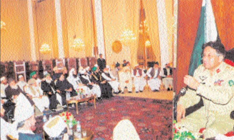 In this file photo from December 5, 2003, Musharraf addresses a convention of religious scholars in Islamabad. During his address, he said the government was committed to root out extremism and that banned militant organisations would not be allowed to resurface under any new name. — Dawn