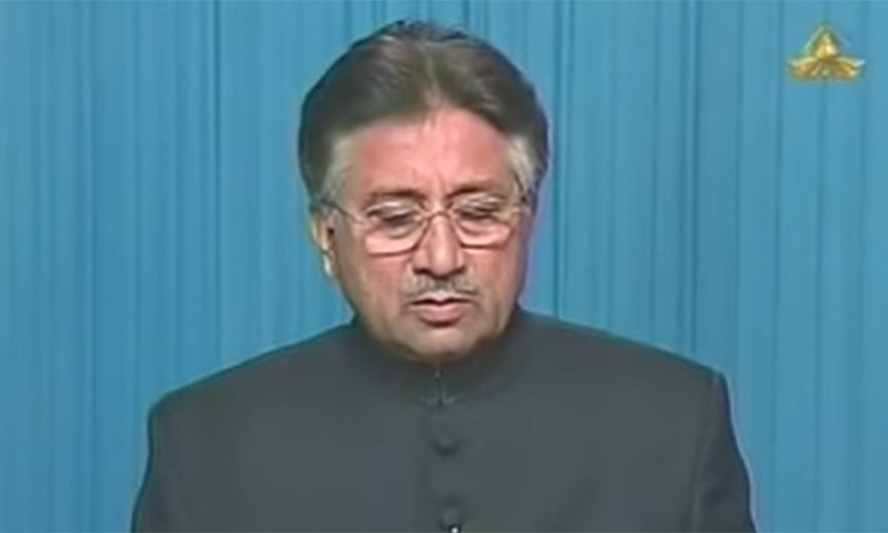 On November 3, 2007, Musharraf declares a state of emergency and suspends the 1973 Constitution. — Screengrab courtesy Al-Jazeera video