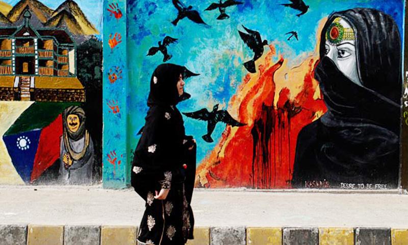 گزشتہ 14 سال کے دوران پاکستان کی جنسی مساوات میں رینکنگ انتہائی تیزی سے گری ہے — فائل فوٹو: اے ایف پی