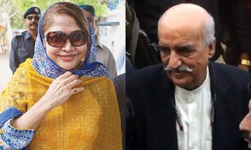 Faryal Talpur is nominated in a case pertaining to money laundering through fake accounts, while Khursheed Shah is nominated in multiple corruption cases, including one of accumulation of assets beyond known means. — Dawn.com