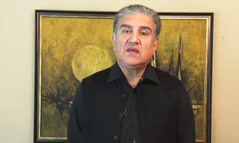 Foreign Minister Shah Mehmood Qureshi expresses views in a video message on Thursday. — DawnNewsTv