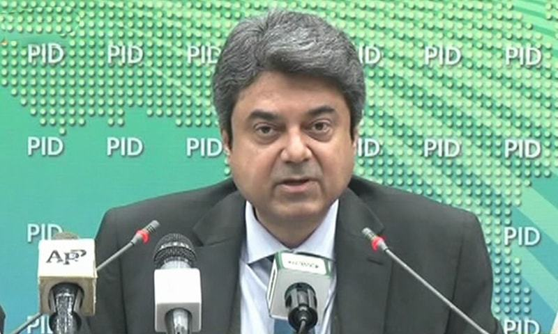 Law Minister Farogh Naseem addressing a press conference in Islamabad on  Thursday. — DawnNewsTV