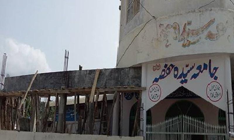 جامعہ حفصہ کو 12 سال قبل مسمار کردیا گیا تھا—فائل فوٹو: وکی پیڈیا