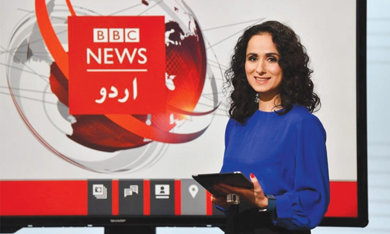 Aliya Nazki presenting Sairbeen on the BBC | Jeff Overs/BBC