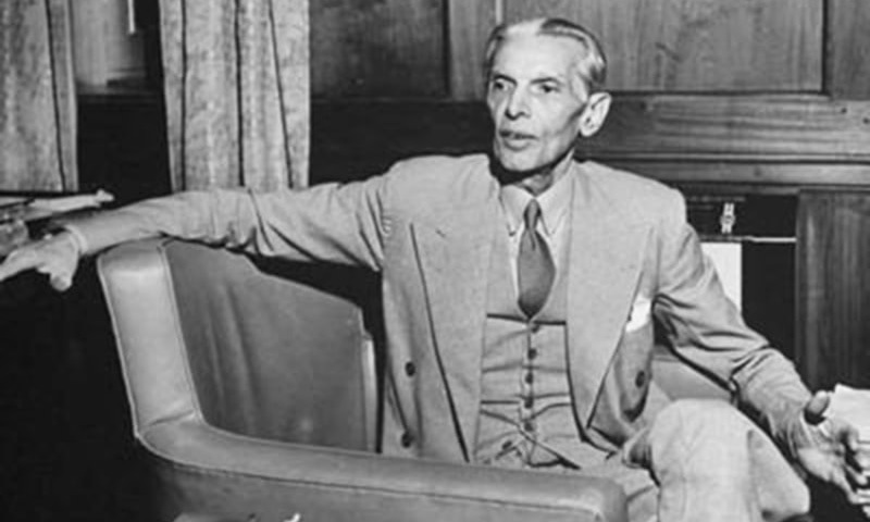Jinnah: the man, the myth and the vision