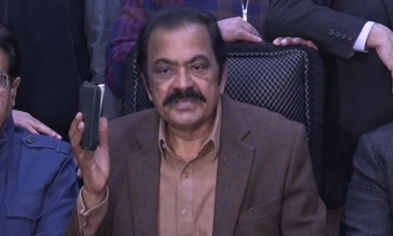 Rana Sanaullah addresses a press conference after his release on bail. — DawnNewsTV
