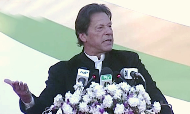 'Ordinance passed to insulate business community from NAB,' says PM Imran