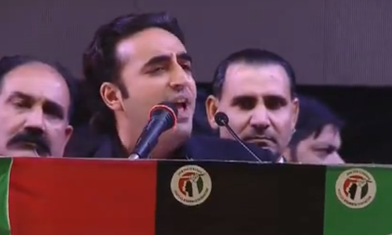 PPP Chairman Bilawal Bhitto-Zardari speaking at a public rally held to mark the death anniversary of his mother and former premier Benazir Bhutto at Rawalpindi's Liaquat Bagh. -- DawnNewsTV