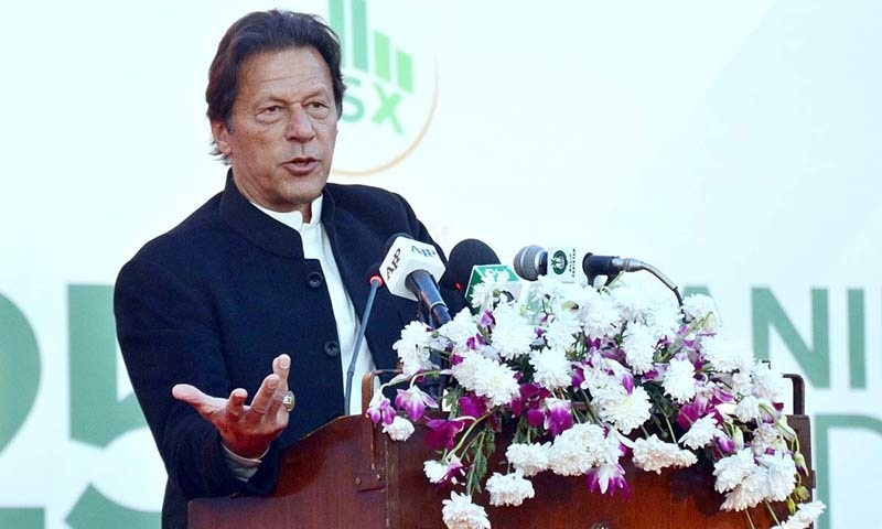 """Speaking at an event in Karachi, Prime Minister Imran Khan said the new ordinance, promulgated by President Arif Alvi, will """"insulate the business community"""" from the scrutiny of anti-graft watchdog. — APP/File"""