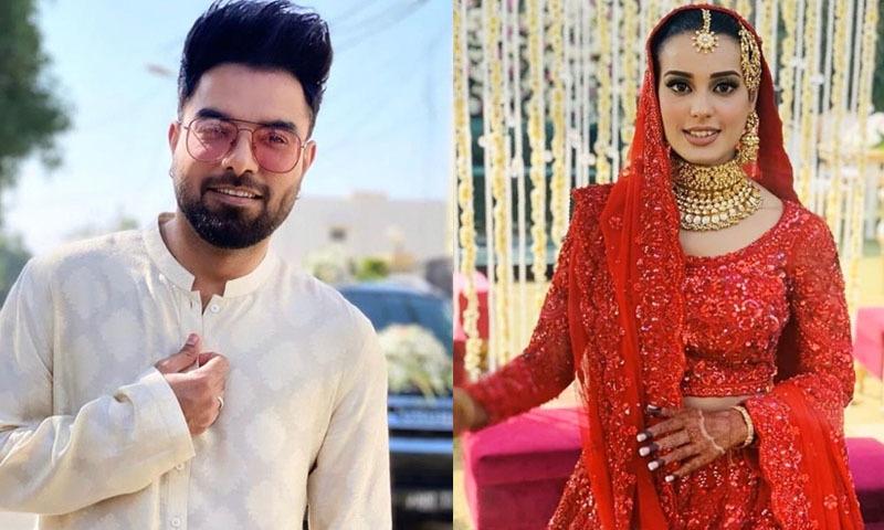 یاسر حسین و اقرا عزیز نے دسمبر 2019 میں شادی کی تھی—فائل فوٹو: انسٹاگرام