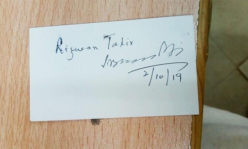 کارڈ پر لیا گیا دستخط—فوٹو: لکھاری