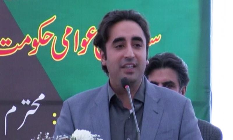 PPP chief Bilawal Bhutto-Zardari speaks at an inauguration ceremony of development projects in Karachi. — DawnNewsTV