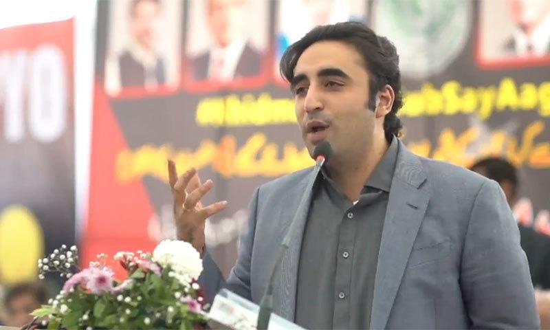 چیئرمین پاکستان پیپلز پارٹی بلاول بھٹو زرداری کراچی میں ترقیاتی منصوبوں کی افتتاحی تقریب سے خطاب کر رہے ہیں — فوٹو: اسکرین شاٹ