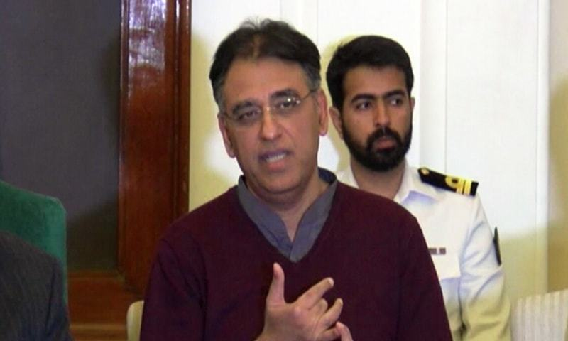 Despite extreme differences, Centre willing to work with Sindh to benefit citizens: Asad Umar