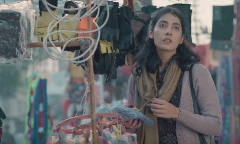 مذہبی جماعتوں کے احتجاج کی وجہ سے فلم کا ٹریلر بھی یوٹیوب سے ہٹادیا گیا تھا—اسکرین شاٹ