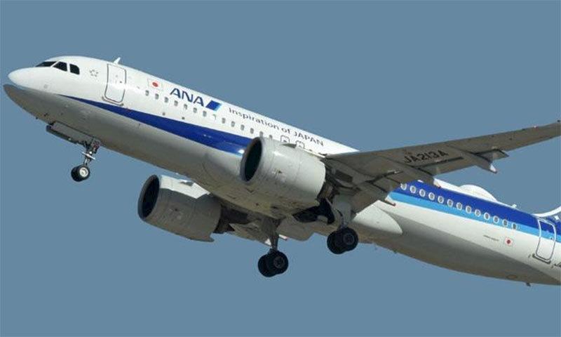2020 میں پرواز کرکے 2019 میں لینڈ کرنے والے طیارے