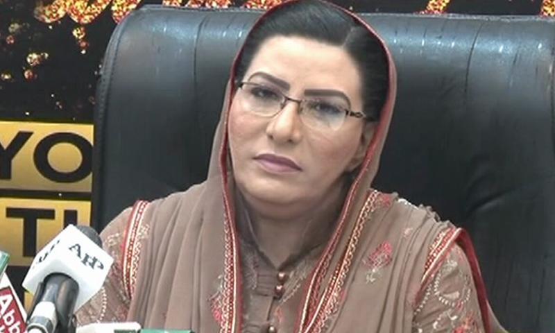 SAPM Firdous Ashiq Awan addressing a press conference in Islamabad. — DawnNewsTV