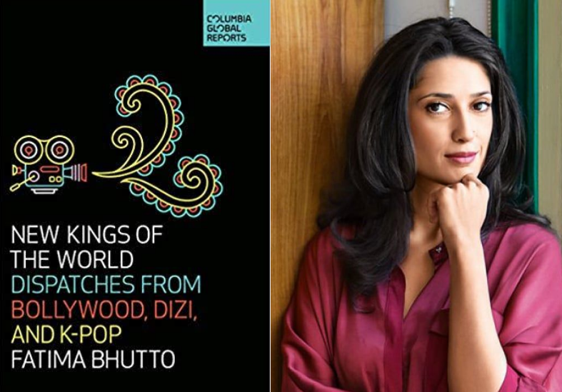 Fatima Bhutto's latest book shows how the East has started to take its narrative in its own hands