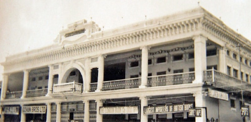 The Capitol cinema building on good old days.