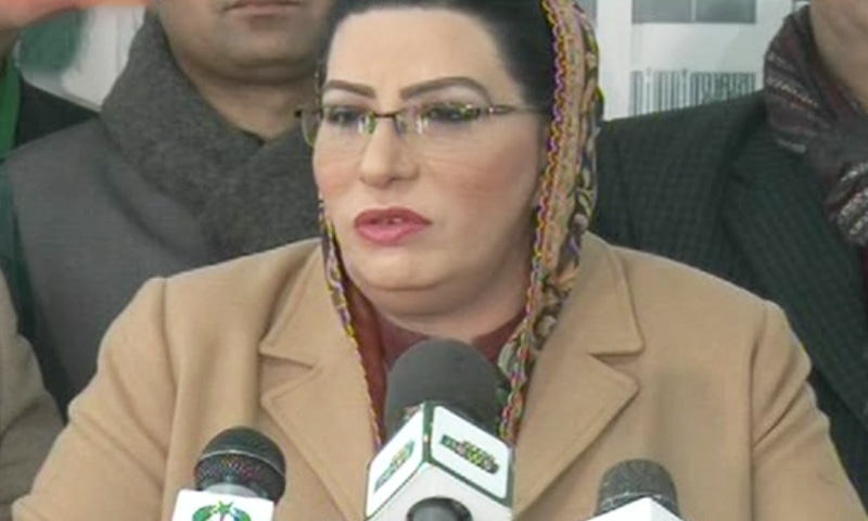 Special Assistant to the Prime Minister on Information Dr Firdous Ashiq Awan addressed a press conference outside Parliament House. — DawnNewsTV