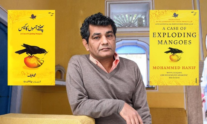 Author Mohammed Hanif says Urdu publisher of his bestseller raided