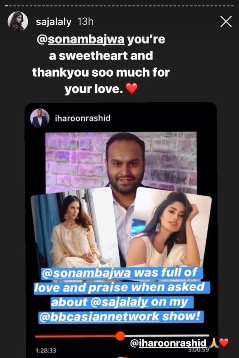 Sajal Aly's fans