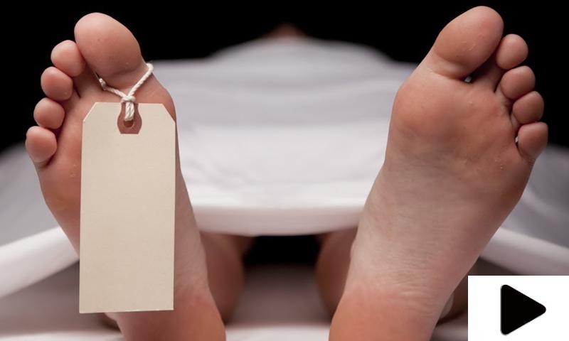 مردہ قرار دی گئی خاتون جب غسل کے دوران اُٹھ کھڑی ہوئی
