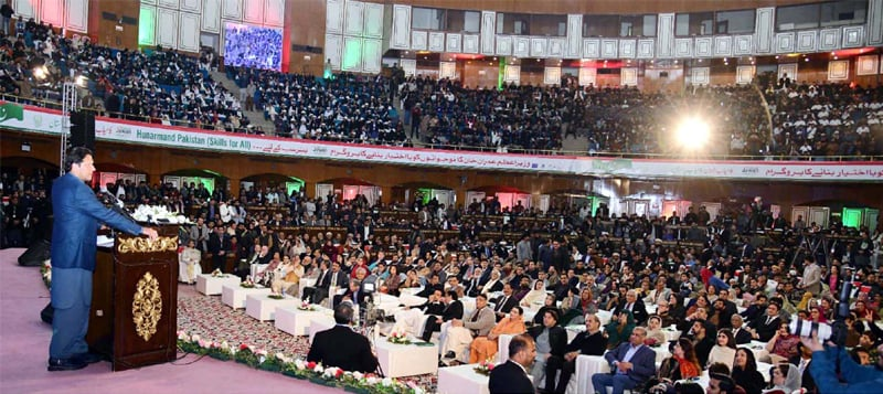 ISLAMABAD: Prime Minister Imran Khan speaks at the launching ceremony of Hunarmand Pakistan Programme on Thursday.—PPI