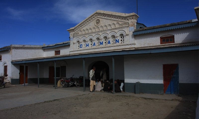 Chaman Railway Station | Photos by the writer