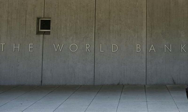 The World Bank says the global economy should see a modest rebound in growth this year. — AFP/File