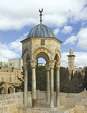 Dome of Khizr on the Temple Mount in Old City of Jerusalem