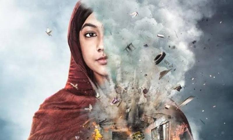 ملالہ کی زندگی پر بنائی گئی فلم 'گل مکئی' کا پہلا ٹریلر جاری