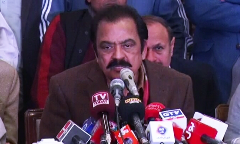 'PML-N shouldn't have become part of undue haste' in passing tenure bills, says Rana Sanaullah