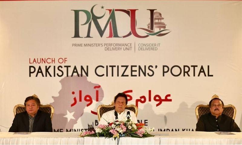 پاکستان سٹیزن پورٹل: شکایت کنندگان میں طلبا اور تاجروں کی تعداد سب سے زیادہ
