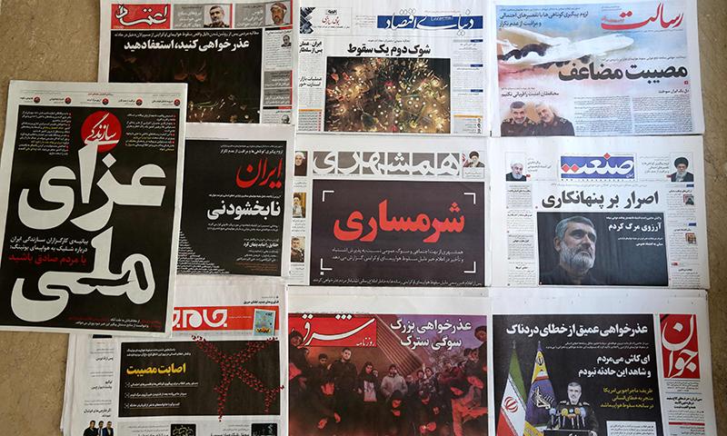 ایرانی اخبارات نے حکومت کو شدید تنقید کا نشانہ بناتے ہوئے طرز عمل کو شرمناک قرار دیا— فوٹو: اے ایف پی