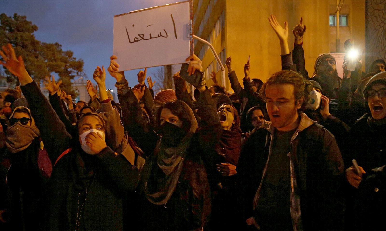 مظاہرین نے ایران کے آیت اللہ خامنائی اور حادثے کے ذمے داران کے استعفے کا مطالبہ کیا— فوٹو: رائٹرز