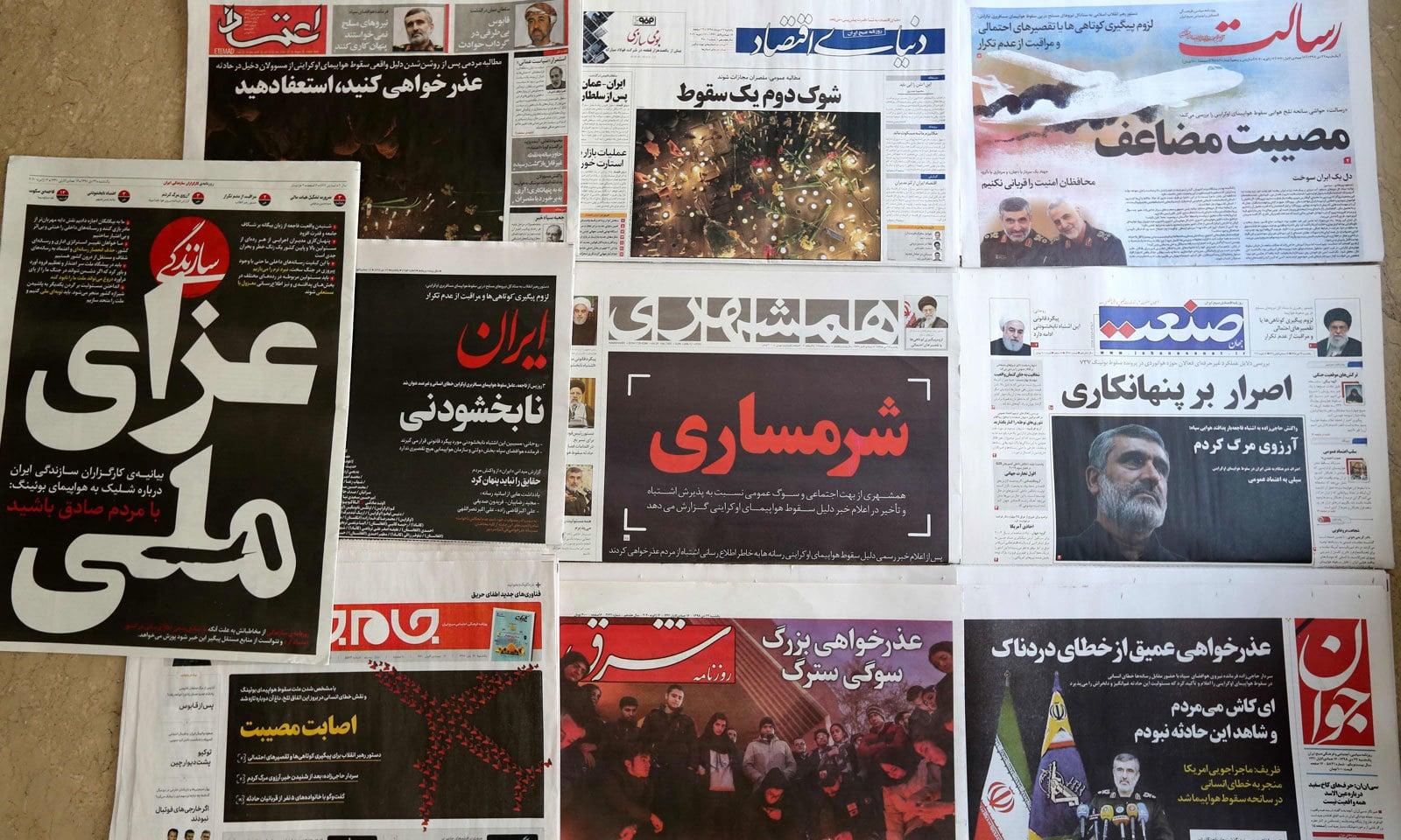 ایران کے اخبارات نے صفحہ اول پر سرخیاں لگاتے ہوئے حکومت پر تنقید کی اور حکومتی اقدام کو شرمناک قرار دیا— فوٹو: اے ایف پی