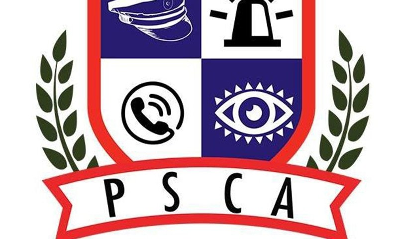 Half of the city is no more under surveillance of the Punjab Safe City Authority (PSCA) mainly due to financial issues following a `tug of war' between the police and bureaucracy to get control of the Rs17 billion mega project. — PSCA Facebook/File