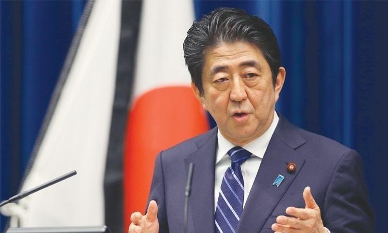جاپانی وزیراعظم مشرق وسطیٰ کی کشیدہ صورتحال کو بہتر بنانے کے لیے مشرق وسطیٰ کا دورہ کررہے ہیں — فائل فوٹو: اے ایف پی