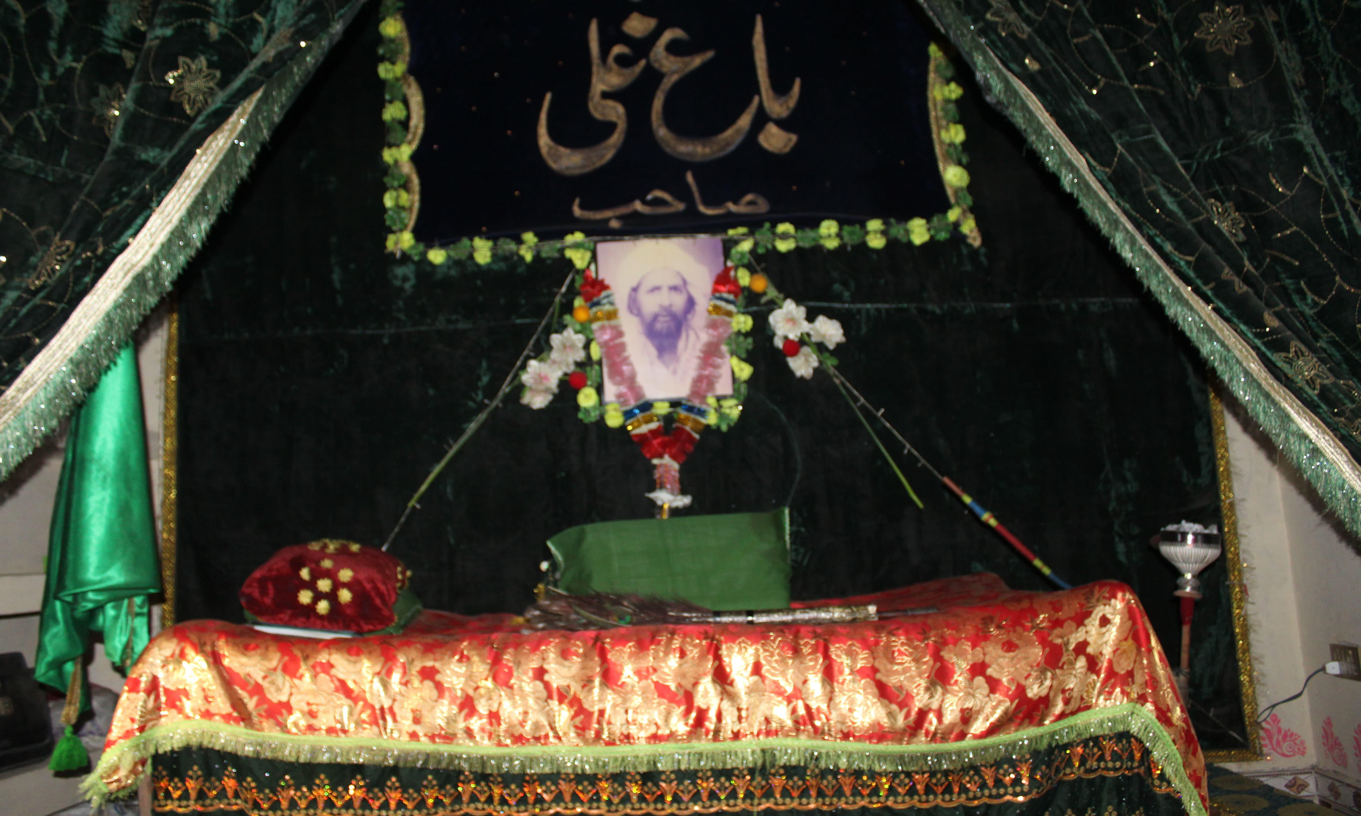 مسلمان یہ سمجھتے ہیں کہ پیر باغ علی مسلم تھے