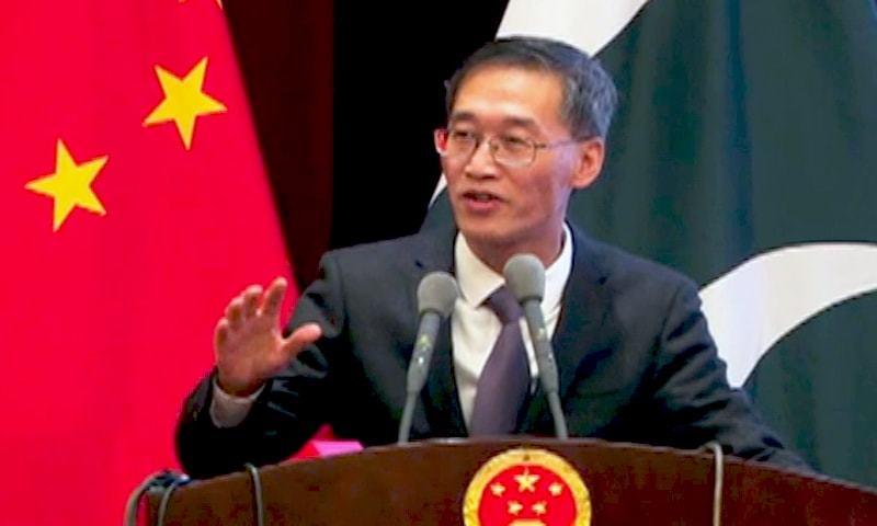 2020 میں پاک ۔ چین تعلقات صرف سی پیک تک محدود نہیں رہیں گے،چینی سفیر